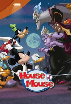 House of Mouse - Il Topoclub (2001)