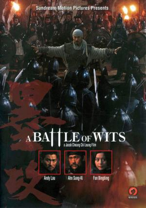 Battle of Wits (2006)