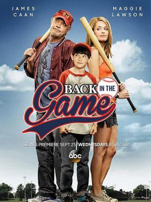 Back in the Game (2013)