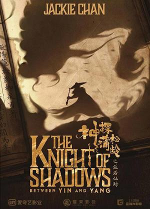 The Knight of Shadows: Between Yin and Yang (2019)