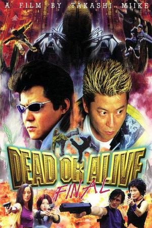 Dead or Alive 3 (2002)