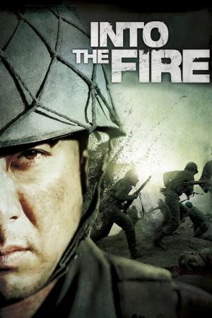 71 - Into the fire (2010)