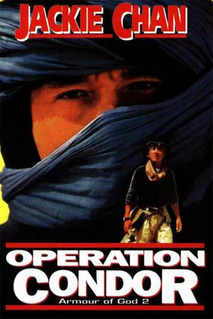 Armour of God II - Operation Condor (1991)