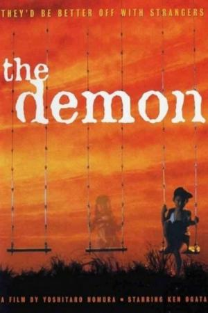 The Demon (1978)