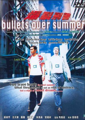 Bullets over summer (1999)