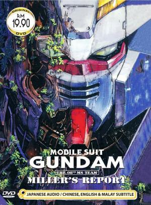 Mobile Suit Gundam: The 08th MS Team - Miller's Report (1998)