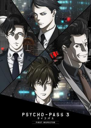 Psycho-Pass 3 Movie: First Inspector (2020)