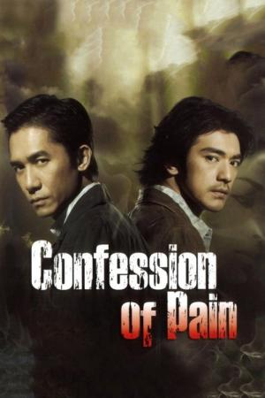 Confession of Pain (2006)