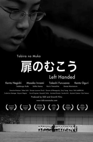 Left Handed (2008)